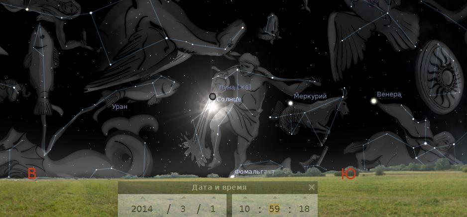 Звездное небо на 1 марта