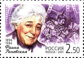 ranevskaya_14