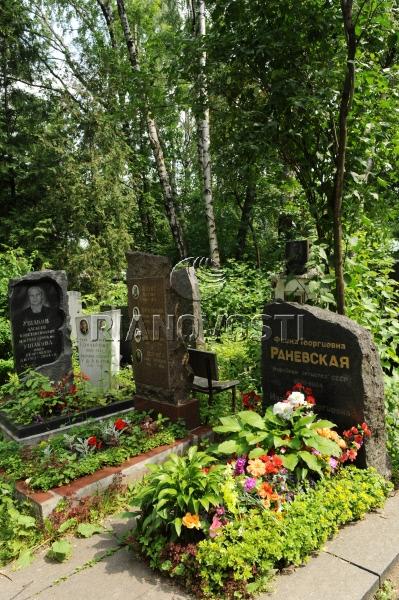 Могила актрисы Фаины Раневской
