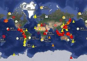 Вулканы июль 2014