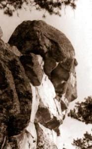 20. Ассириец