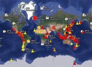 Вулканы сентября 2014