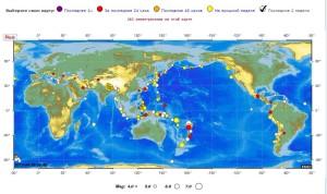 Землетрясения апрель 2015_2
