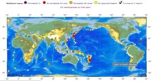 Землетрясения первой половины августа 2015