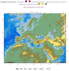 Зем. Европа 16_30.09