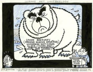 Рис.35 Карикатура Леонид Брежнев 1979 Голландия