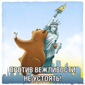Рис.42 Красавец и чудовище 2014 Россия