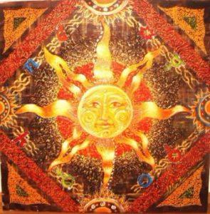 Рис.1 Солнце